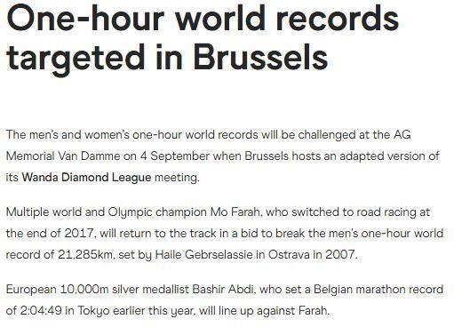 重返钻石联赛!法拉赫将挑战男子1小时世界纪录