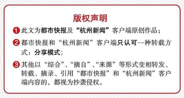 2020杭州中考作文怎么写可以拿高分?语文高级教师王旭东:考查学生的高阶思维能力