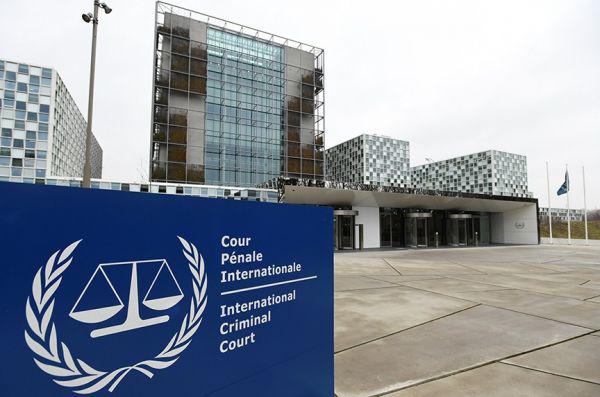 ▲国际刑事法院(央视新闻客户端)