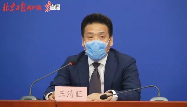 [摩天代理]好集中核酸检测北京东城摩天代理区回应图片