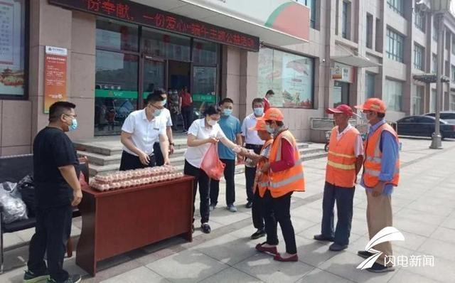 """滨州邹平:""""一份奉献 一份爱心""""关爱环卫工人公益在行动"""