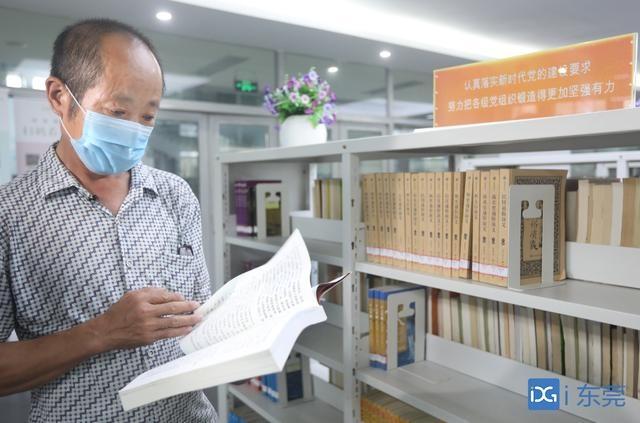 用实际行动温暖外来务工人员 东莞留下的不只是一位爱读书的外来工