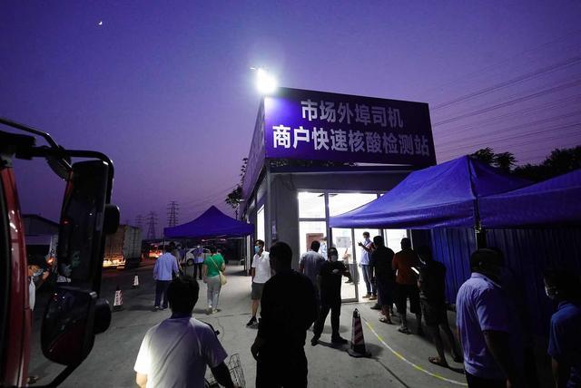 【天富官网】北天富官网京第二大批发市场图片