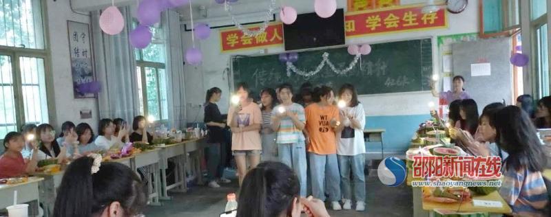 """武冈市蓝深学校举行""""我们的节日·端午""""传统教育活动"""