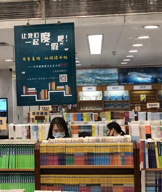 """孔祥东开起""""诗歌音乐会"""",朱洁静读《繁花》,深夜书店里,那些交心的时刻"""