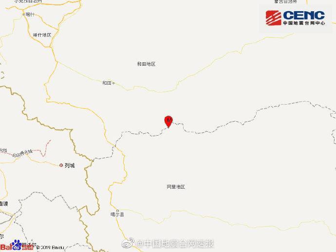 摩天测速:于田县发生4摩天测速6级地震震源深度8图片