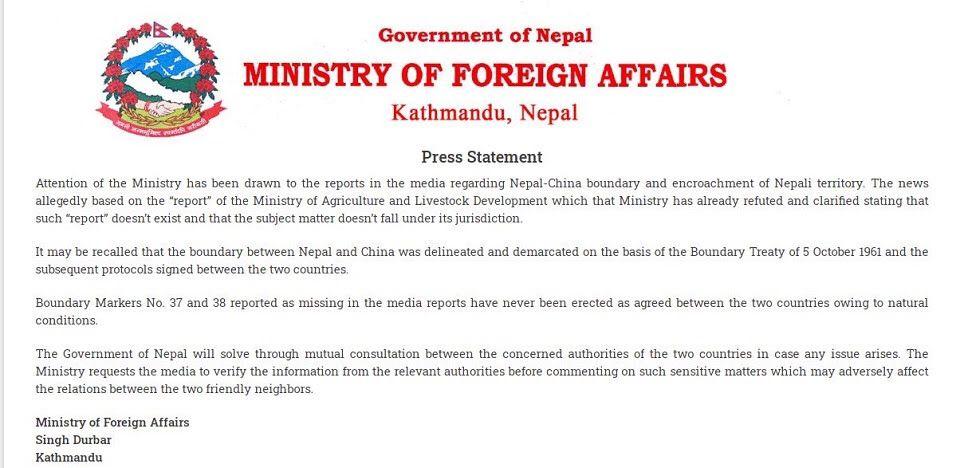 「摩天平台」国侵占尼泊尔摩天平台村庄尼泊尔外交部对图片
