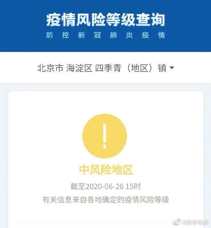北京海淀四季青摩天代理昌平回龙观,摩天代理图片