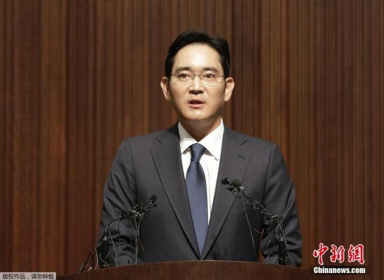 韩检方调查审议委建议不公诉李在镕 终止相关调查