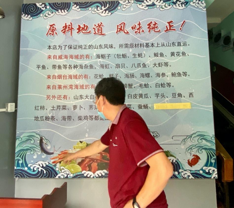 周建英说,他预备将原产地采购的发票贴在店门口的招牌上。