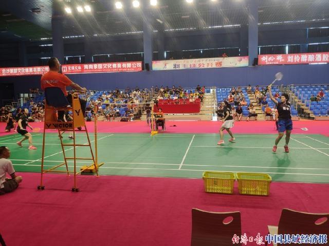 海南白沙端午节系列活动羽毛球公开赛圆满落幕