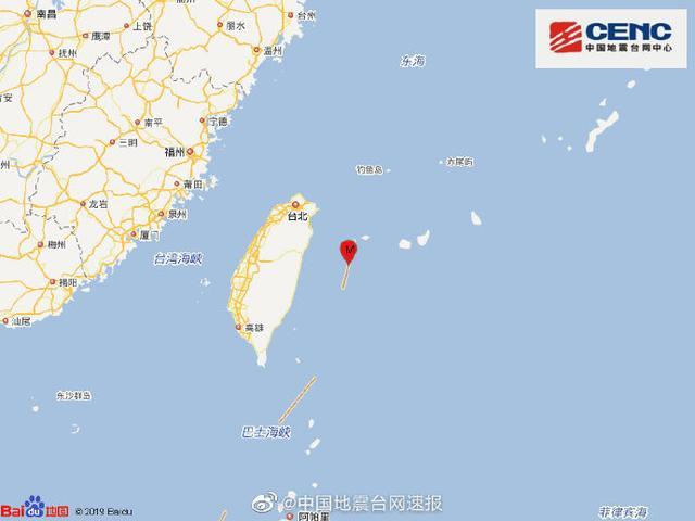 台湾花莲县海域发生4.1级地震,震源深度20千米
