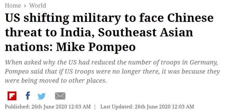 摩天平台:国调军队插手中印呵呵某些摩天平台人想多图片