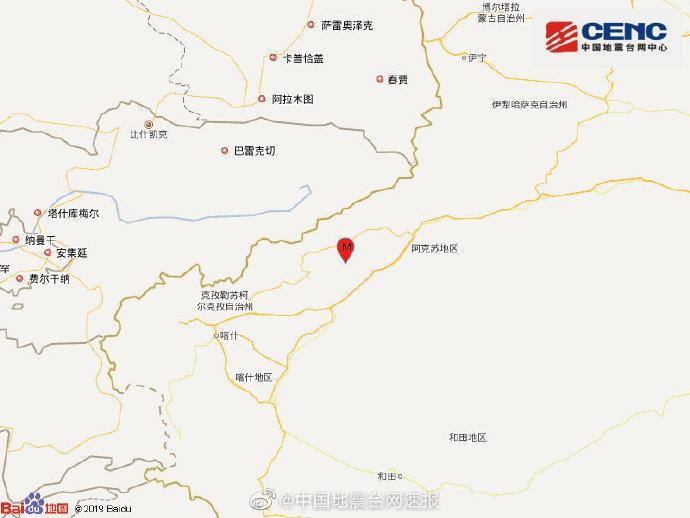 [摩天注册]坪县发生摩天注册32级地震震图片