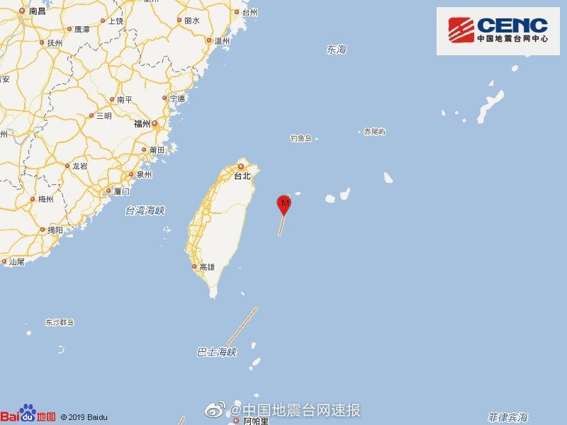 台湾花莲县发生4.1级地震