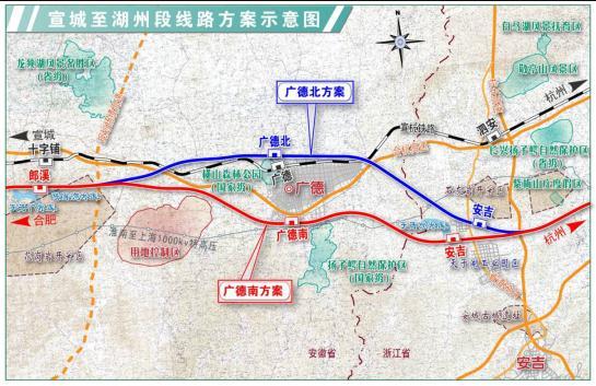 """商合杭高铁南段为扬子鳄""""绕道"""""""