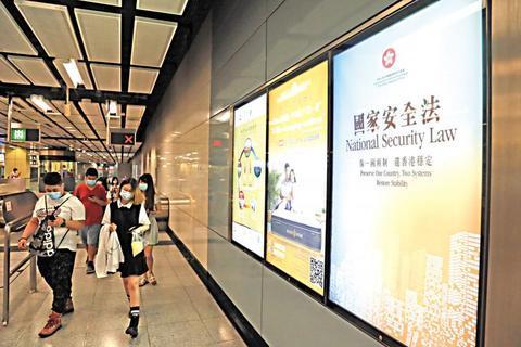 [赢咖3]支持涉港国安立法香港黑暴赢咖3少年醒悟图片