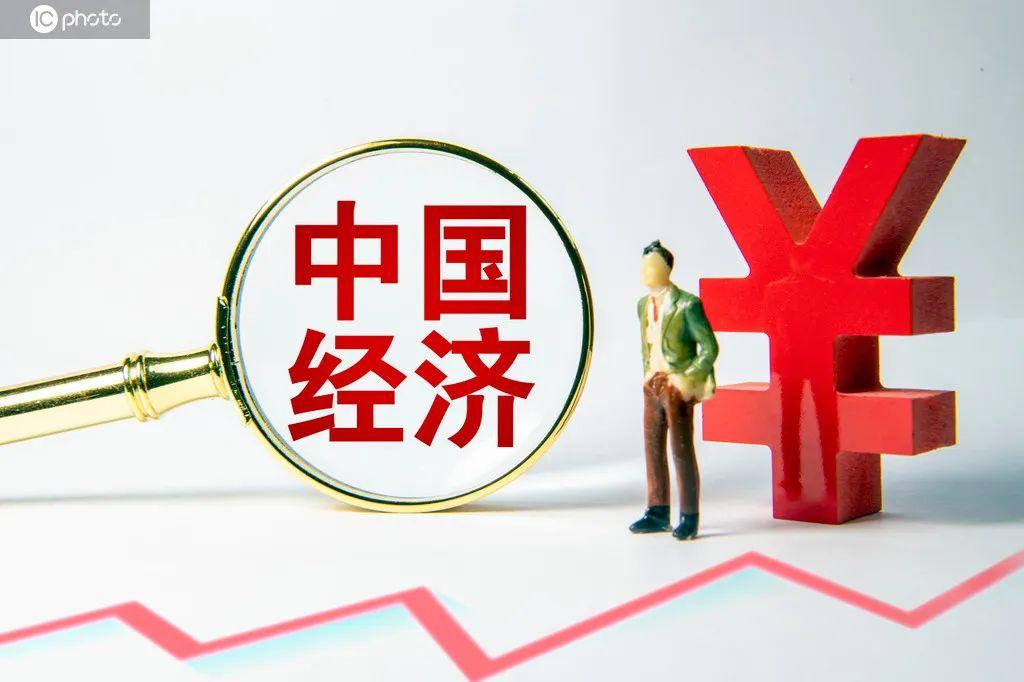 「摩天登录」外媒终结中国经济摩天登录增长太天真图片