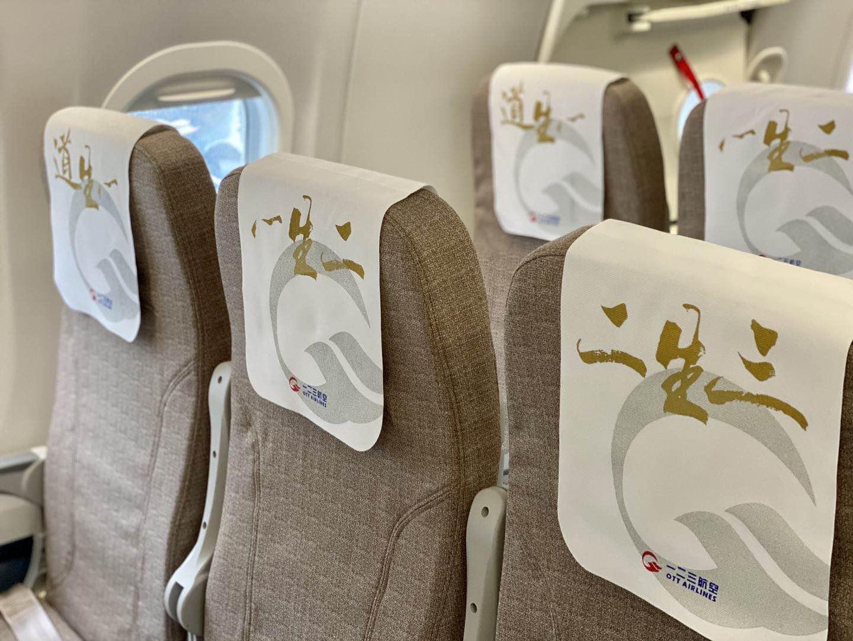 东航首架ARJ21飞机内饰 东航供图