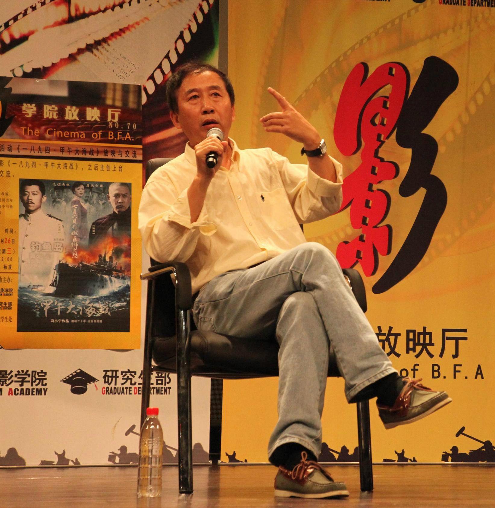 冯小宁追忆恩师于蓝:没有她支持就没有《大气层消失》