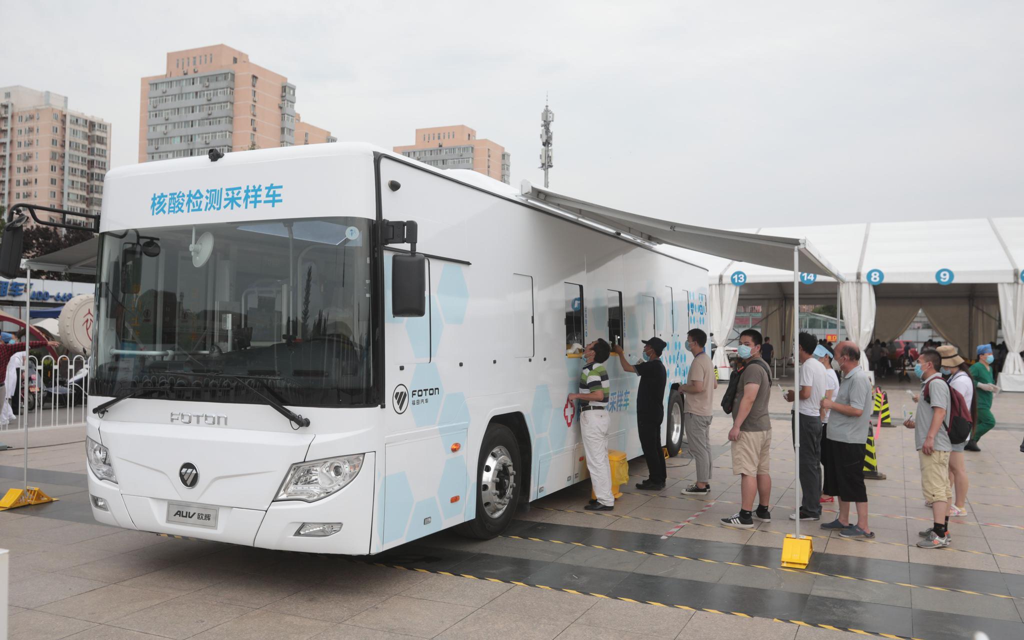 「摩天平台」北摩天平台京移动式核酸检测采样车图片