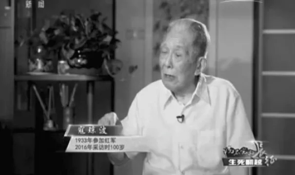 「摩天娱乐」04岁曾担任李维汉摩天娱乐秘书图片