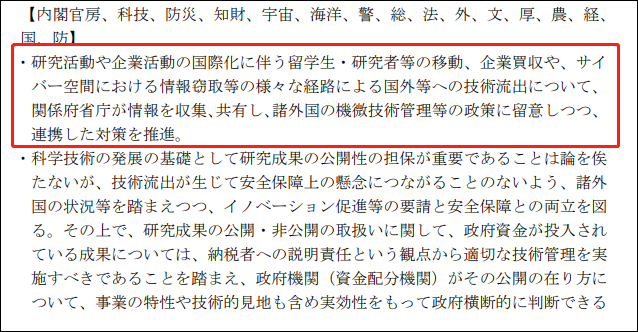 [摩天娱乐]日本也要对中国学生下摩天娱乐手了图片