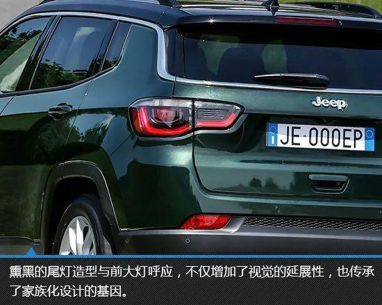 文安天下武定乾坤 2021款Jeep指南者新车图解