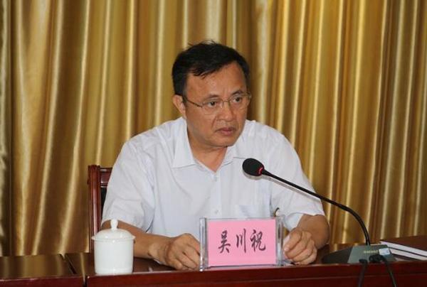 「摩天注册」海南乐东县委书记吴摩天注册图片