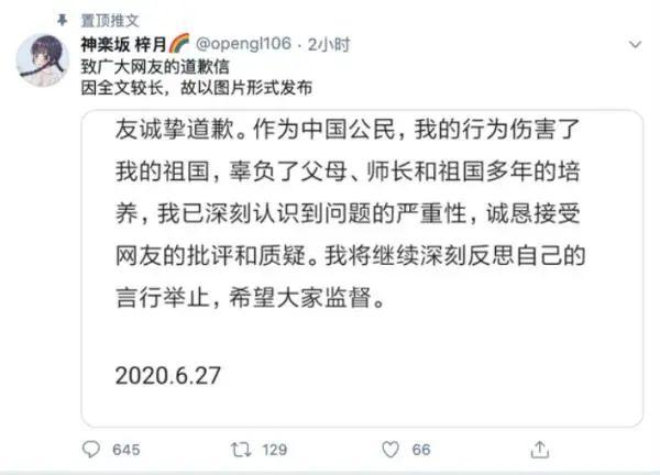 摩天平台:支那美摩天平台化南京大屠杀三观图片