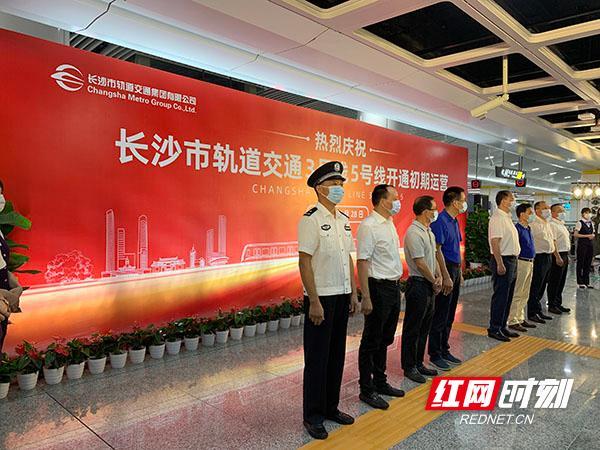 「摩天开户」3号线5号线正式载客直达主摩天开户图片