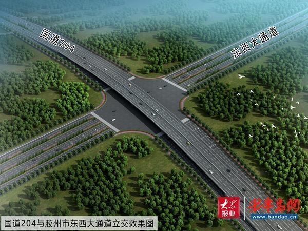 青岛:胶州四条普通国省道新改建项目获批复立