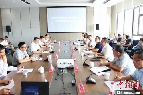 山西太原举办专场供需对接会 助推侨资企业发展