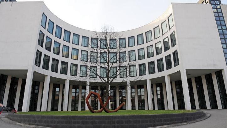 位于德国卡尔斯鲁厄的德国联邦检察院大楼