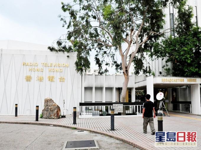 天富官网香港电台首天富官网度不获图片