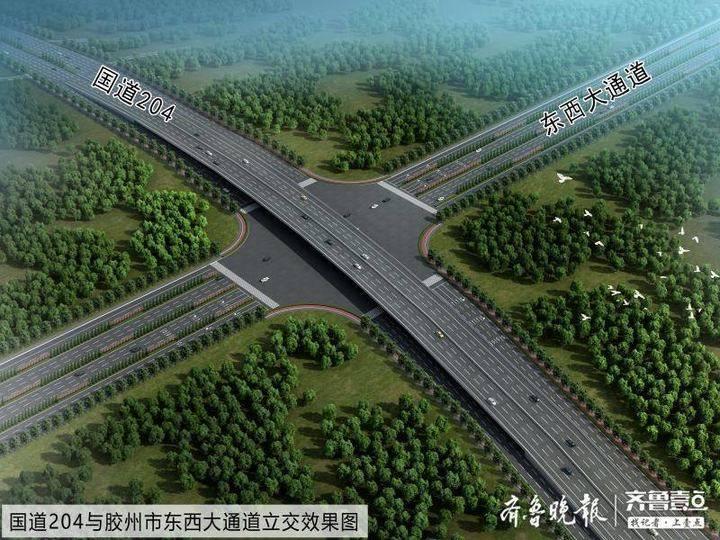 总投资37亿元,胶州4条国省道新改建项目获批