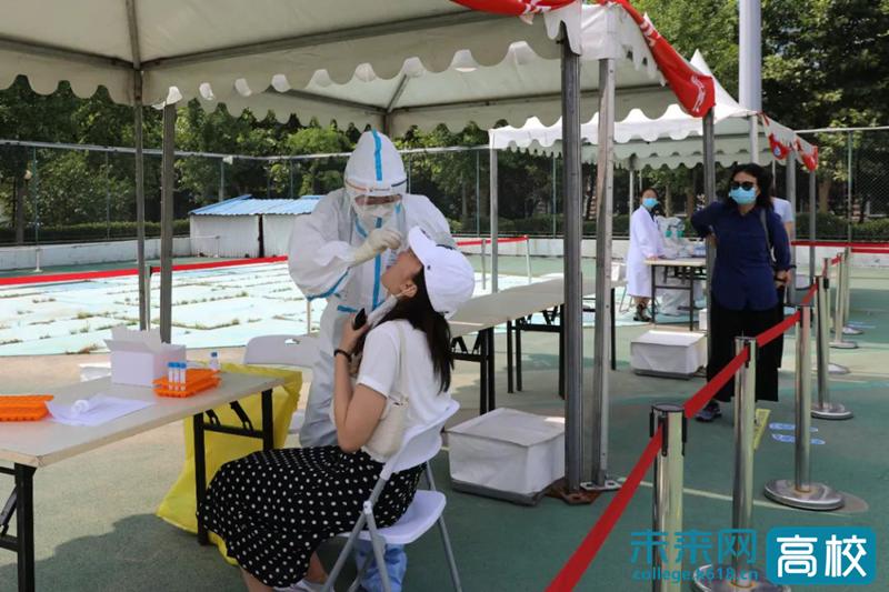 北京信息科技大学1323名师生顺利完成核酸检测