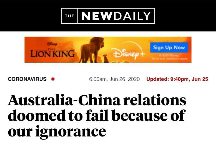 亚媒体反摩天招商思对华关系毁于什么答案,摩天招商图片