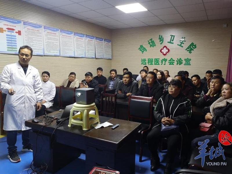 千里援黔,广州医生让神经外科手术在这里生根