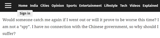 (截图来自印度快报刊登的Liu Chuen Chen的文章)