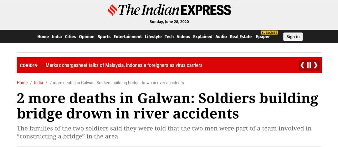 《印度快报》:加勒万河谷地区又有2人死亡,修建桥梁的士兵在河中被淹死。