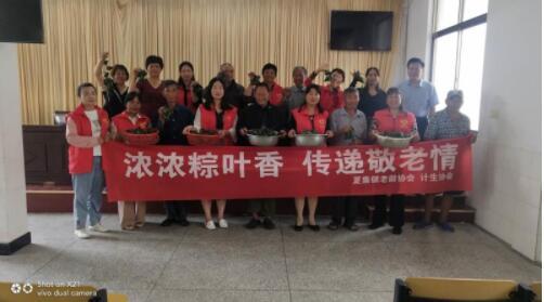 宝应县夏集镇计生协会志愿者为敬老院老人包粽子