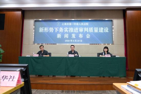 """人少案多如何""""破""""?上海一中院推类案裁判方法提高审判质量"""