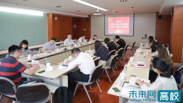 上海学校共青团工作研究课题互访互学活动在上海电力大学举行