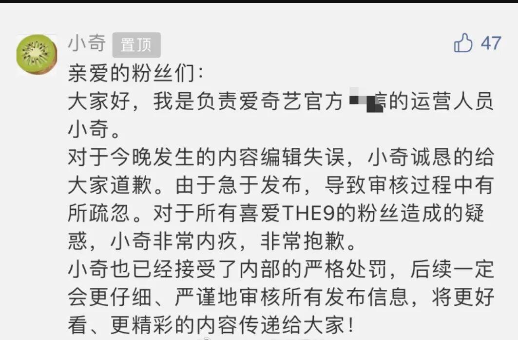 """于正作妖秦岚翻车;刘雨昕挂名c位?主持人脉广到称""""爷"""";李响当爹"""