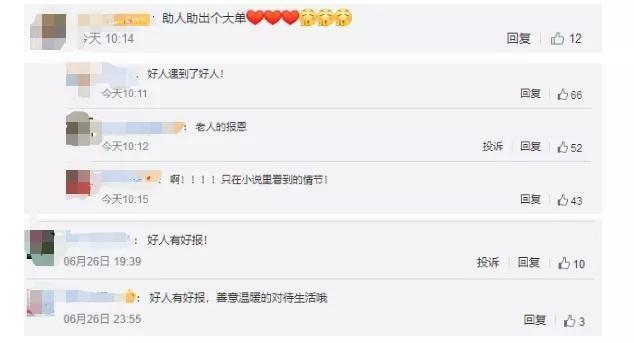 郑州电脑店小伙儿帮老人免费下歌,一周后,老人买走21台电脑