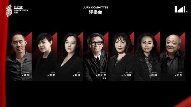 FIRST青年电影展确定7月举行 陈可辛担任评委主席34部影片入围