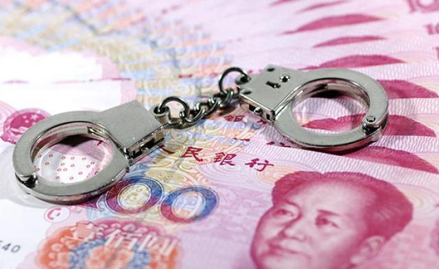 湖南高院:非吸退休金养老金790万,一养老机构负责人获刑