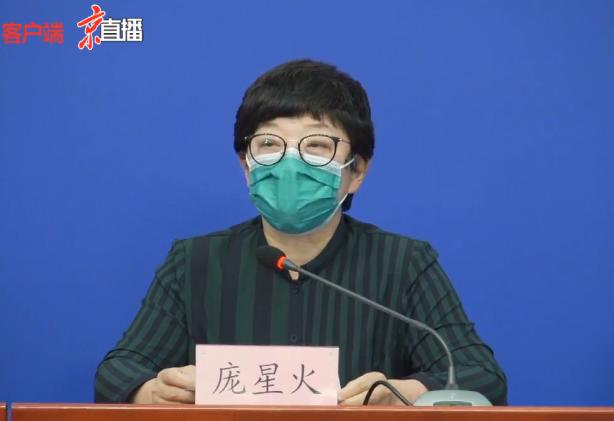 《【超越娱乐登陆注册】北京通报7例新增确诊病例详情 年龄最小的25岁》