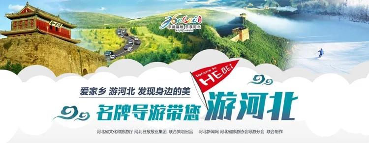 """中国最美十大名园之一!就在咱河北!它曾是""""清末全国书院之冠""""!"""
